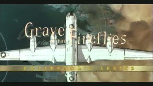 Ateş Böceklerinin Mezarı